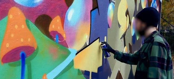 graffiti television