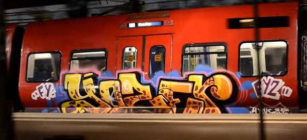 conpenhagen graffiti