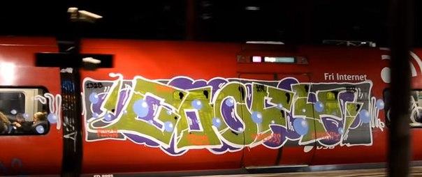 graffiti conpenhagen