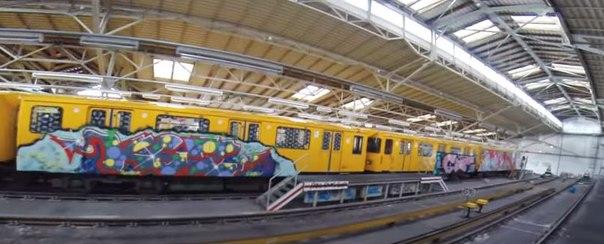 germany trainspotting