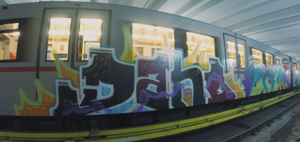 graffiti trainspotting