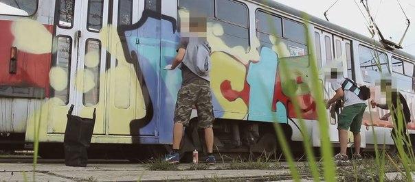 graffiti eslovaquia