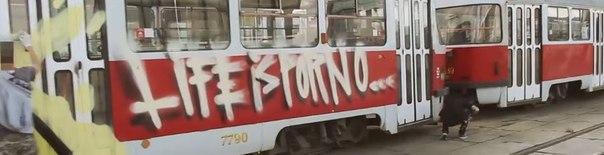 graffiti bratislava