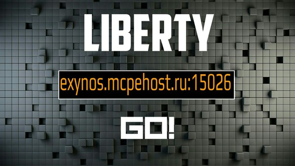 LibertyCraft