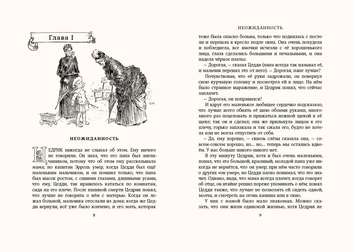 Воронины жили интересной жизнью эро фото 167-642