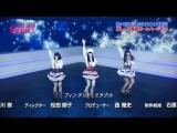 140315 AKB48 SHOW! ep21 ~ P3
