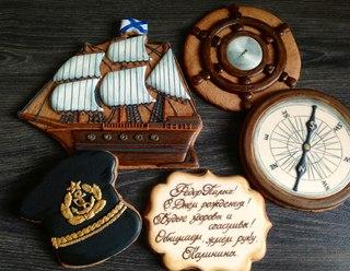 Подарки с морской тематикой мужчине 58