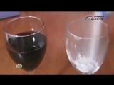 Сухой алкоголь из США   яд! Алко диверсия против России