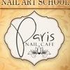 Школа (курсы) маникюра и педикюра Paris Nail