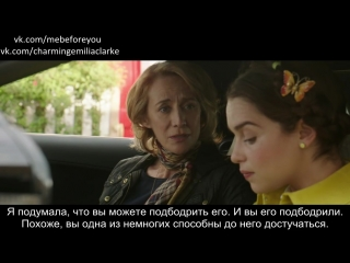 Удаленные сцены из фильма ›› 2016 (русские субтитры)