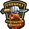 ЭТРУСК Товары для охоты, рыбалки, туризма