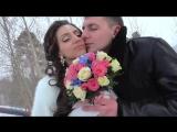 Свадьба ~ Владимир и Ксения ~