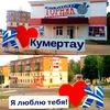 """Киноцентр """"ГОРНЯК"""""""