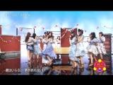 [Perf] AKB48 - Tsubasa wa Iranai @ CDTV (4 Juni 2016)