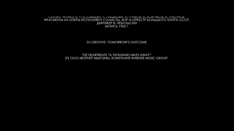 MarSHruTT.POstRoeNN.2O16.O.WEB-DL.1O8OP