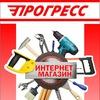 ПРОГРЕСС   Электроинструмент   Бензоинструмент