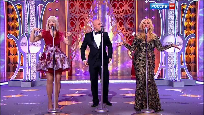 Денис Майданов Натали Таисия Повалий Вечная любовь Новогодний парад звёзд 31 12 2015