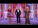 Денис Майданов, Натали, Таисия Повалий - Вечная любовь. Новогодний парад звёзд (31.12.2015)