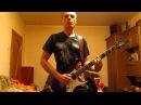 Максим Ляхов - Подгрузило (Лок Дог) на гитаре
