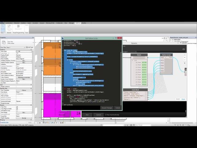 Arc brains Dynamo визуальное программирование Часть 9 Квартиры