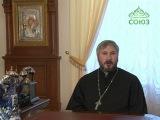 Слово пастыря. От 24 февраля. Православное понимание материнства