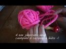 Мастер-класс Плетение шнура (part 1)