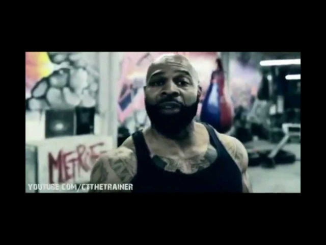Мотивация от CT Fletcher (Плюшевая Борода) 18 (мат)