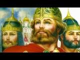 Песня Русь молодая Павел Егоров патриотические песни России