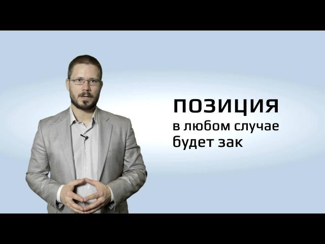 Фьючерсы для начинающих - как заработать новичку c 20 тыс.руб. ! Советы от Xelius Group