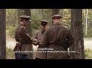 Военная разведка Первый удар 6 серии из 8,2012