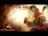 Mortal Kombat 9 - Kratos (Arcade Ladder) [Expert] No Matches/Rounds Lost