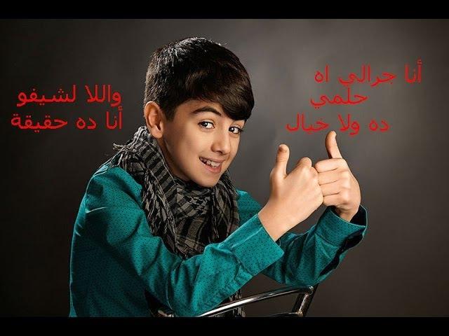 Omar Arnaout: Garali Eh - عمر ارناؤوط جرالي اه