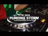 Pumping Storm 17.10.2015 в Aurora concert hall