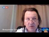 Владимир Скобцов: Линия фронта Третьей мировой войны находится в мозгах у людей