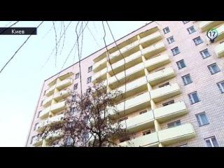 В Киеве переселенцам отключили электричество.