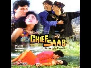 Pakistani Complete Movie