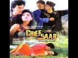 Pakistani Complete Movie Chief Saab (1996) Neeli Javed Shaikh Meera Saleem Shaikh