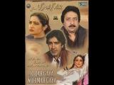 JO DARR GAYA WOH MAR GAYA (1995) Pakistani Movie Nadeem Atiqa Odho Reema Babar Ali