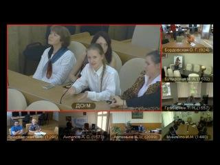 Опыт использования программы 1С:ПОУ в Профориентационном центре №1357 г. Москвы