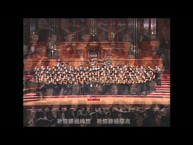 Zikr (Allah Rakha Rahman) - National Taiwan University Chorus