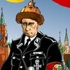 Puding Vladimir
