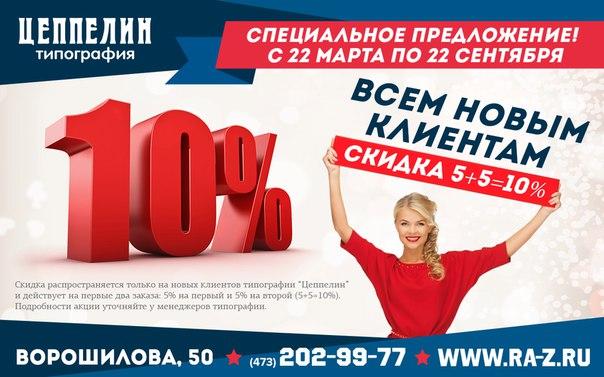 Широкоформатная печать Реклама, полиграфия, сми
