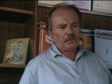 Профессия-следователь (1982) 2 серия