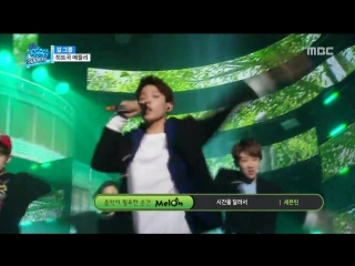 SEVENTEEN - Lion Heart, Rough, Ice Cream, Mansae/ Music core 160416