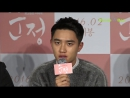 [VIDEO] 160104  D.O. @ Pure Love Press Conference + Movie Preview
