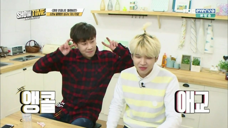 160218 MBC 'SHOWTIME' INFINITE. Эпизод 11 (БЕЗ СУБТИТРОВ)