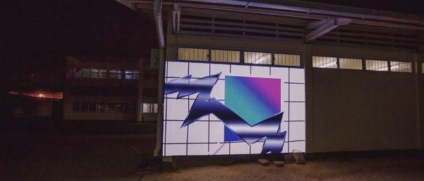 felipe pantone street art