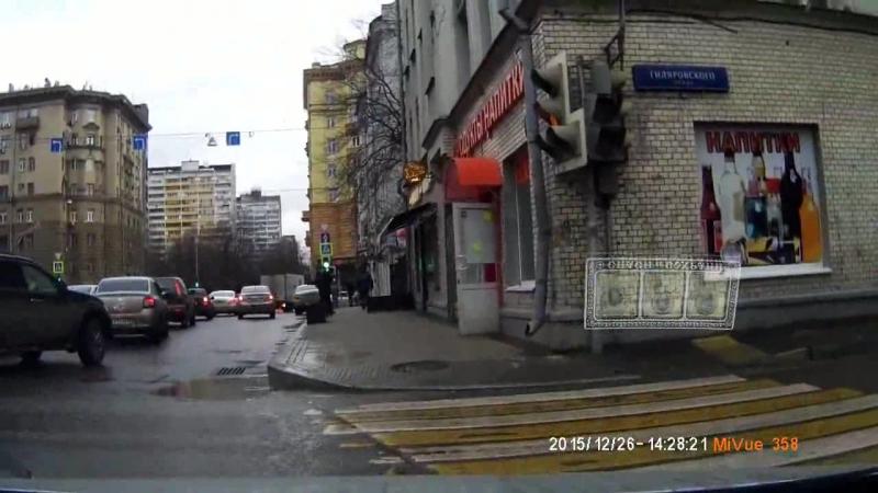 ДТП 26 12 2015 Гиляровского и Трифоновская