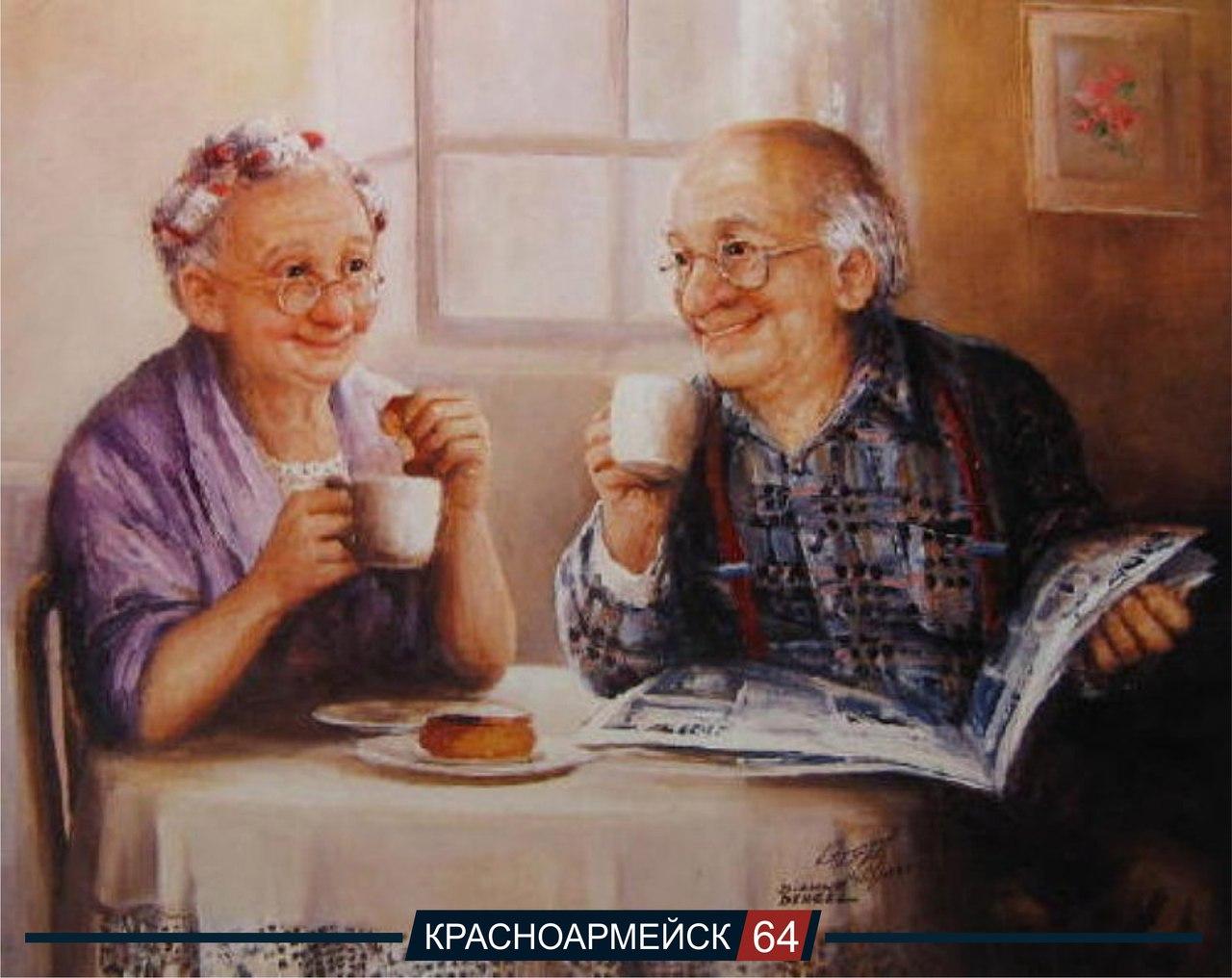 Обсуждения подарка для внучки