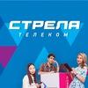 Стрела Телеком в Улан-Удэ